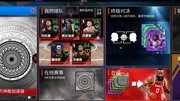 NBAlive|暮色解说EP.57:爆炸!林书豪烈焰加冕!单节空砍23分!
