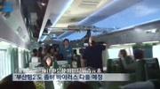 釜山行动漫版——首尔站
