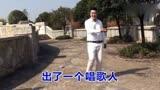 贵州山歌:唱歌遇着小王群(周海 王群)