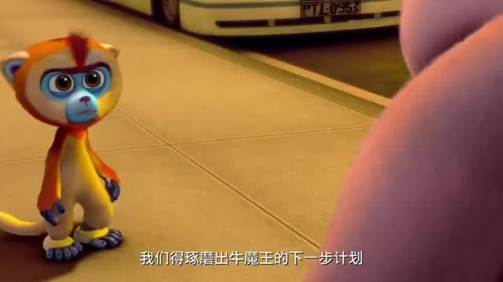 海平汽车电子-马海