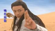 三少爺的劍:得知自己還有個兒子被水沖走,謝曉峰幾近崩潰!