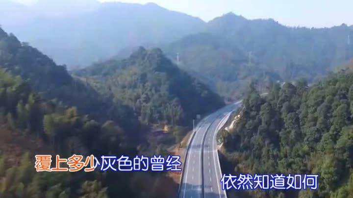 08-26 举报 删除 许鹤缤-最美的风景