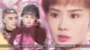 雪山飛狐高清國語版第25集