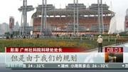 2014廣州海心沙跨年晚會 段絲梨《歡樂節奏》