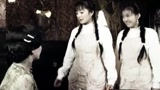 【2011年舊作】刁蠻新娘--母女情(楊冪||王琳)