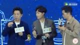 《一出好戲》廣州首映,黃渤被張藝興套路:你還好意思叫我哥?