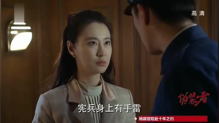 蒋松古镇凶灵剧照