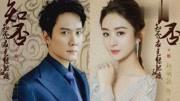 2018趙麗穎將有五部新劇上映,這一部造型超美,堪稱顏值巔峰