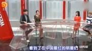 胡歌空降韩雪袁弘所在综艺, 一段表演把我惊呆了, 表白我胡1