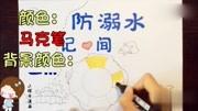 宝贝过大年,教孩子画出春节主题的手抄报设计