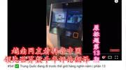Youtube外国网友评论:中国长沙19天建57层高楼,不愧是基建狂魔!