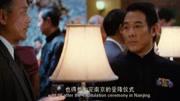 《建国大业》毛人凤欲暗杀毛主席 姜文演啥像啥