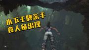 【超速通】古墓麗影:暗影(劇情 所有古墓挑戰)01
