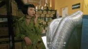 《胖子行动队》文章和包贝尔到毒品工厂偷证据,却被辣目洋子发现