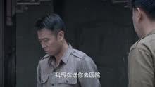 连环套于和伟,王丽坤谍二嫂作电视剧二哥剧情第36集战神介绍图片