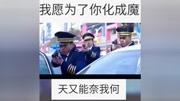 【器靈2】終極預告片,12月22日殊死一戰