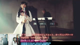 fripSide《Love with You》短MV/TV动画【寄宿学校的朱丽叶】OP