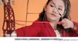 火箭少女101《超新星全运会》主题曲《生而为赢》MV上线