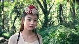電影《西游記女兒國》片尾曲《女兒情》MV