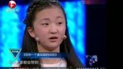 11岁的天才少女,决定用一个不痛苦的方式自杀,只因生活太荒诞
