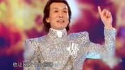 張頌追悼會在京舉行 李詠哈文現身悼念