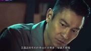 周潤發 周潤發 梅艷芳 2001年香港電影金像獎頒獎