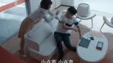 創業時代:金城視頻的內容曝光,盧卡楊陽洋看到了驚呆了!