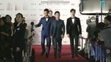 黃渤張藝興王迅攜《一出好戲》登釜山電影節紅毯