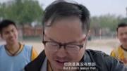 西虹市首富王多魚會不會救夏竹呢
