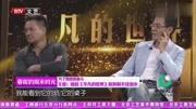 電視劇《平凡的世界》拍攝現場 王雷李小萌真夫妻演兄妹