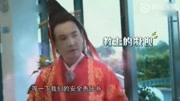 """國劇開場,主持人調侃點名""""東方不敗"""",陳喬恩捂臉有點可愛"""