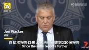 """澳大利亞警方逮捕一名""""草莓藏針""""嫌疑人 國際時政 20181112"""