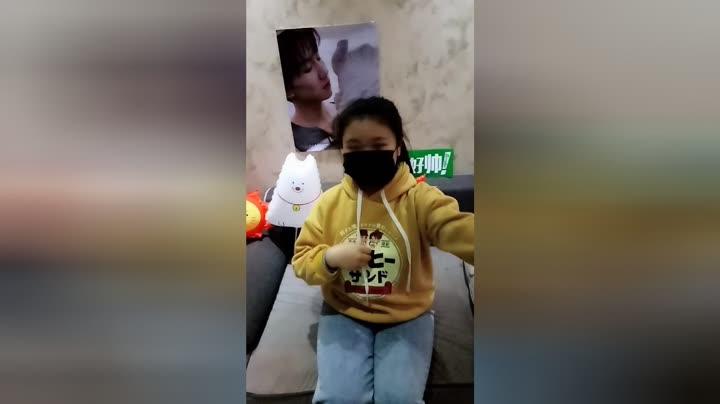 火山女主播孟想_源自孟想呀