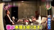 包你笑噴飯的日本葬禮 志村健搞笑視頻