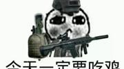 骚神实况解说:这波钢枪6不不~