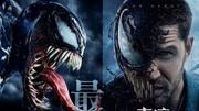 埃米納姆登帝國大廈首演《毒液:致命守護者》主題曲《Venom