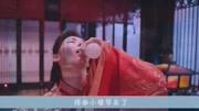 【梁潔、邢昭林】《雙世寵妃2》大婚花絮來嘍~邢昭林給自己化妝?
