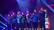 【TVB创造传奇节目巡礼2014】全部剧集巡礼HDTV