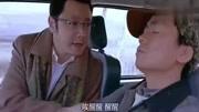 《人在囧途》王宝强带大家唱有钱没钱回家过年,徐峥表情亮了