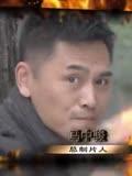五号同人组2第16集谍战电视剧特工电视剧美文耽神话图片