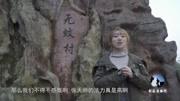 九命貓妖最后一次出世,殺了張天師滿門,香港經典奇幻片