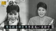 婉君09【高清】- 800KU