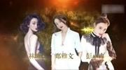 《盜墓筆記重啟》即將上映,朱一龍飾演吳邪重聚鐵三角!