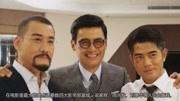 史上最牛陣容!集結四大影帝《寒戰3》,能否刷新華語影史票房!