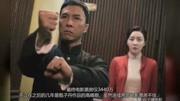 甄子丹《冰封俠3D:重生之門》預告片[高清版][高清]