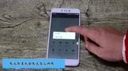 100元收购vivo v3max a手机,玩吃鸡游戏没有一点问题
