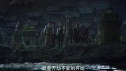 【靳東】《鬼吹燈之精絕古城》花絮:胡八一牽手雪莉楊沖向水源