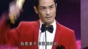 2011年度TVB十大勁歌金曲頒獎禮上