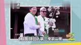 張藝興《一出好戲》片場唱歌 黃渤給小綿羊傳授拍戲經驗!