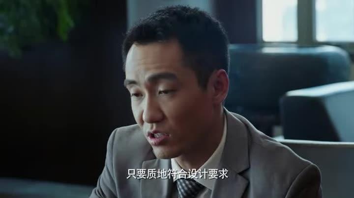 奔腾岁月刘烨电视剧退伍兵图片